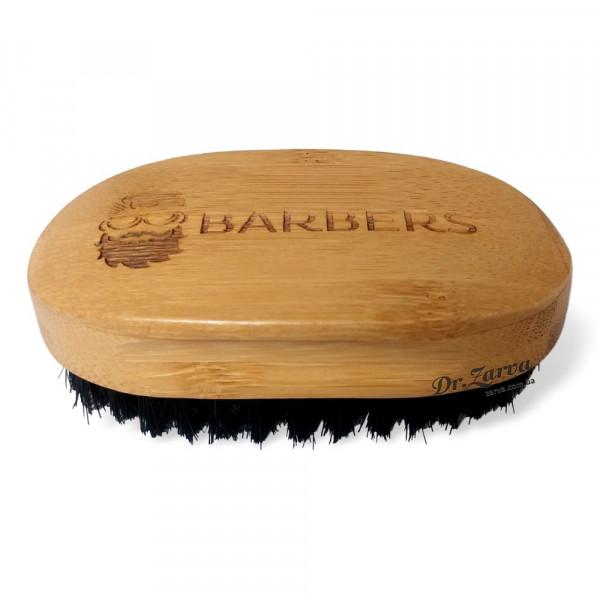 Щітка для бороди Barbers MILITARY BRUSH