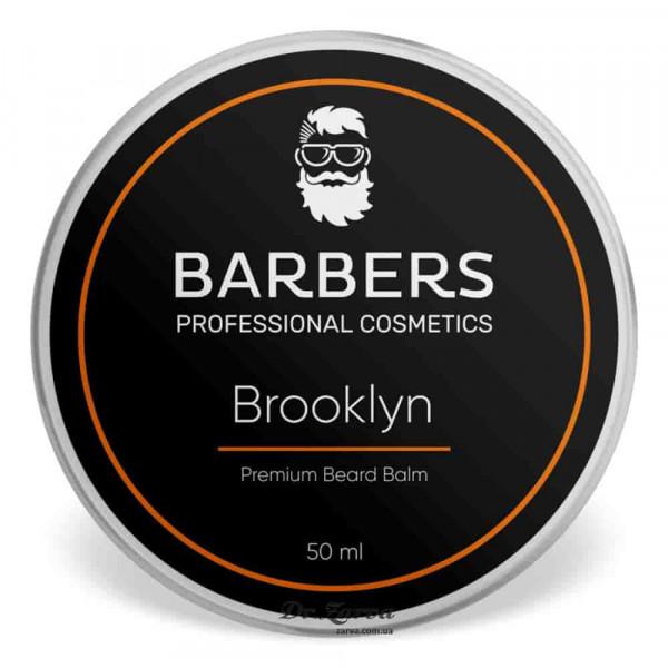 Бальзам для бороды Barbers Professional BROOKLYN 50 мл