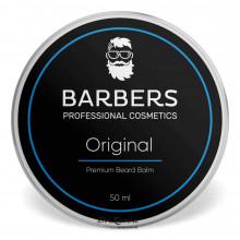 Бальзам для бороды Barbers Professional ORIGINAL 50 мл