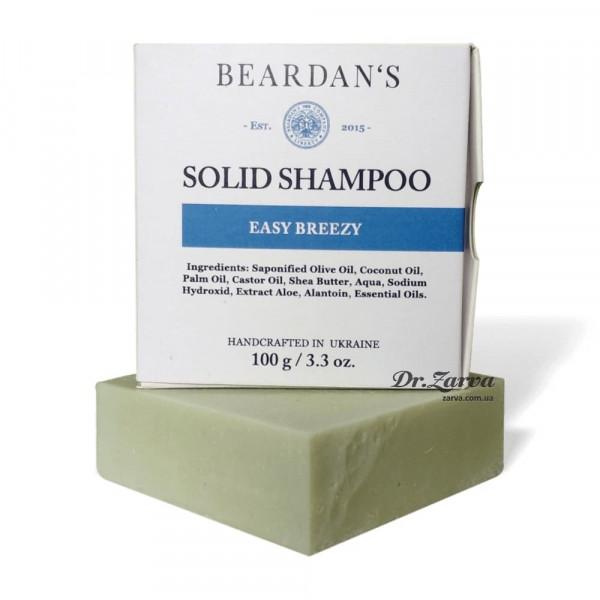 Твердый шампунь Beardan's Solid Shampoo EASY BREEZY