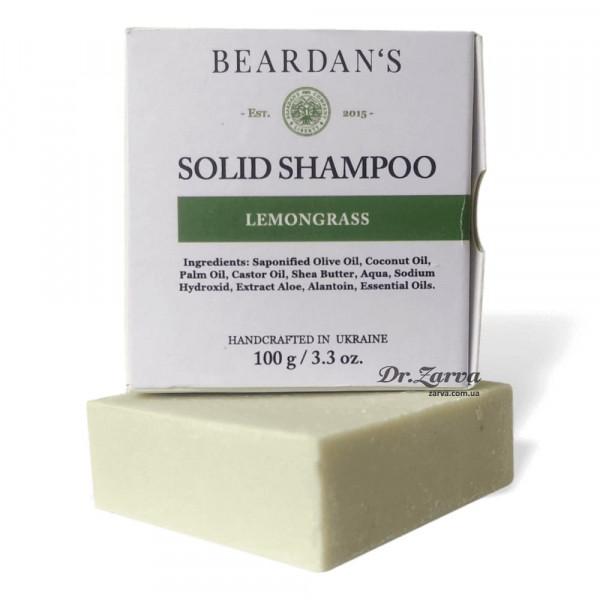 Твердый шампунь Beardan's Solid Shampoo LEMONGRASS