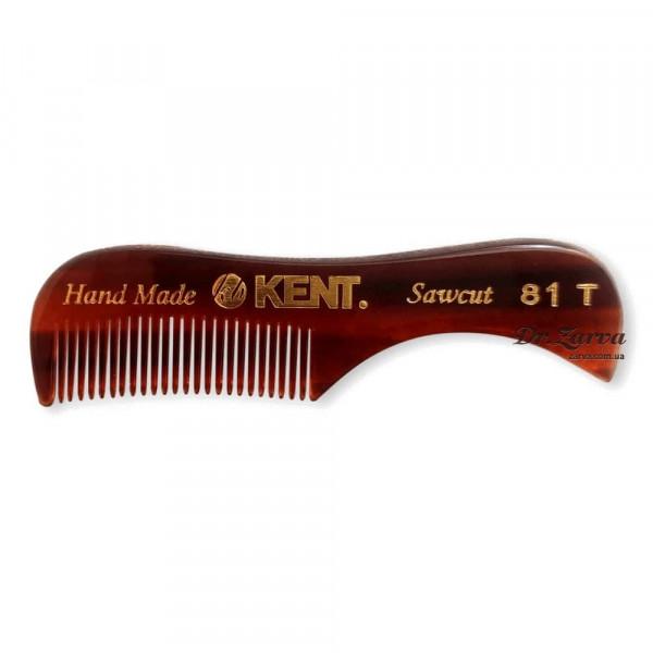 Расческа Kent 81T для усов и бороды