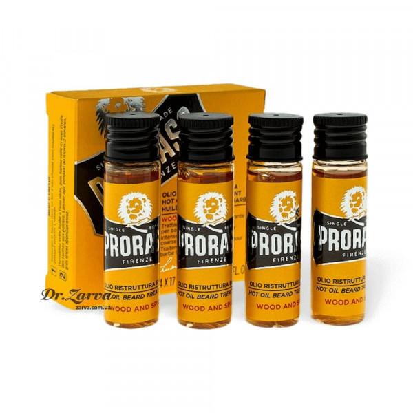 Горячее масло для бороды Proraso Beard HOT OIL 4*17 мл