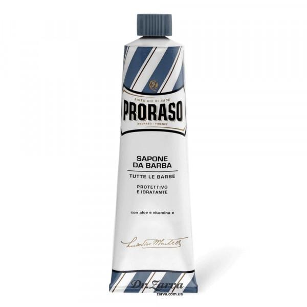 Крем для бритья Proraso с алоэ и витамином Е BLUE LINE SHAVING 150 мл