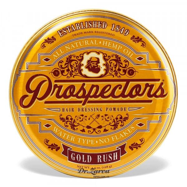 Помада для укладання волосся Prospectors GOLD RUSH Pomade 128 мл