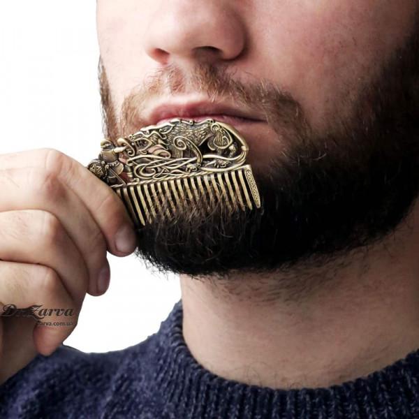 Гребень для бороды Arhaika FENRIR (латунь)