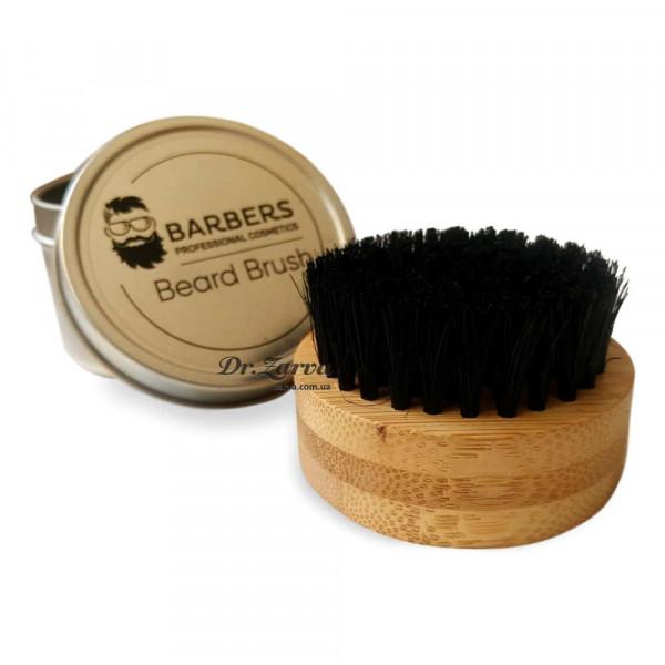 Щітка для бороди Barbers ROUND в коробочці