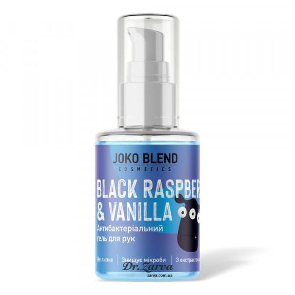 Антибактериальный гель для рук Joko Blend BLACK RASPBERRY & VANILLA 30 мл