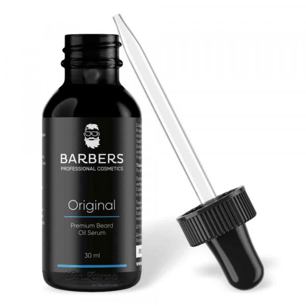 Масло для бороды Barbers Professional ORIGINAL 30 мл
