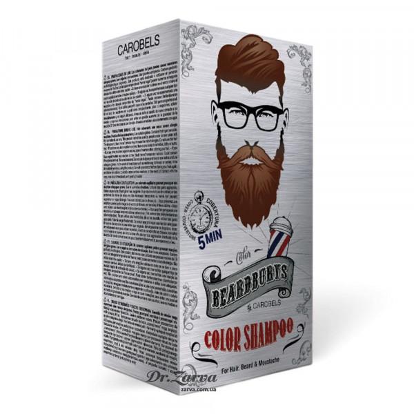 Окрашивающий шампунь для бороды и волос на голове BeardBurys Shampoo Сolor - темно-коричневый (3N) 75 мл