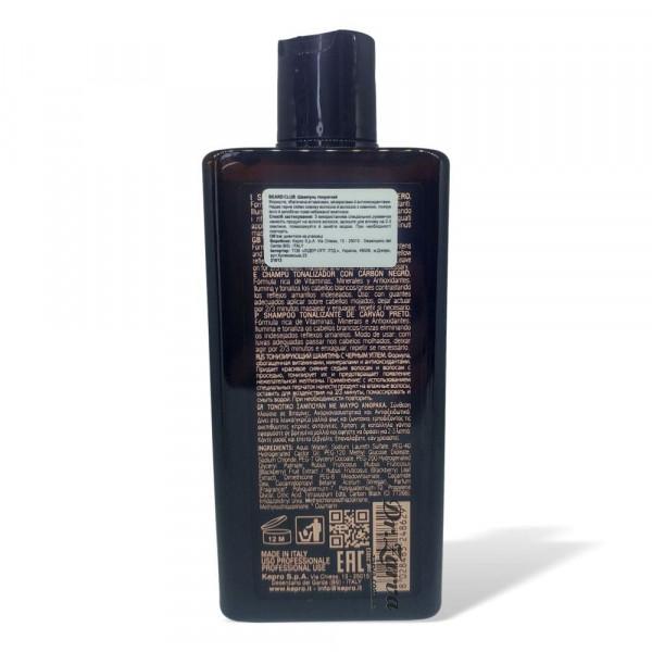 Шампунь для тонировки седины Beard Club BLACK CARBON SHAMPOO (черный карбон) 250 мл