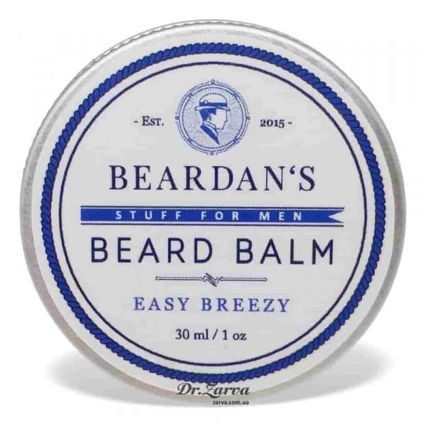 Бальзам для бороды Beardan's EASY BREEZY 30 мл