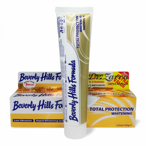 Зубная паста Beverly Hills Formula TOTAL PROTECTION WHITENING Toothpaste 125 мл