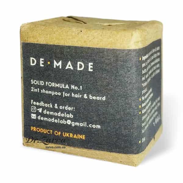 Твердый шампунь для волос и бороды (пробник) Demade NO.1 SOLID SHAMPOO 35 г