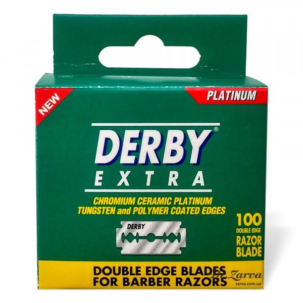 Двойные лезвия Derby EXTRA PLATINUM 100 шт