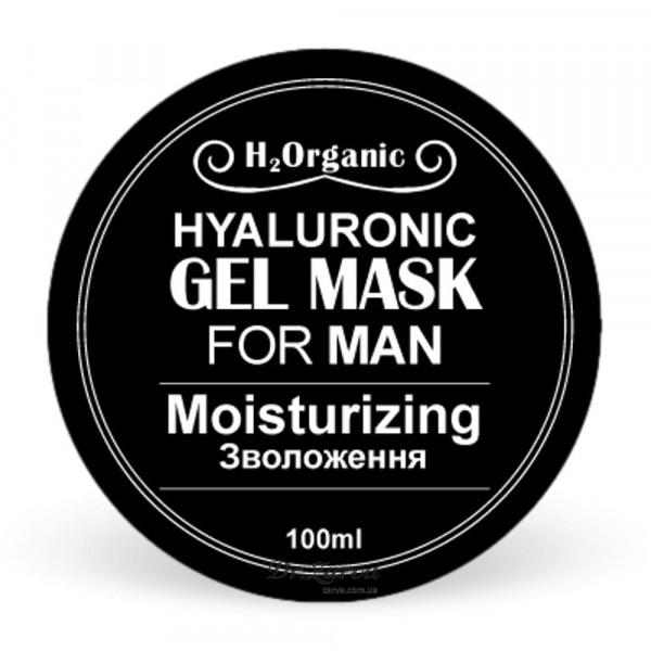 Гиалуроновая гель-маска для лица H2Organic MOISTURIZING For Man (увлажнение) 100 мл
