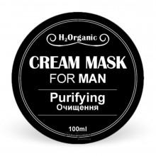 Крем-маска для лица H2Organic PURIFYING For Man (очищение) 100 мл