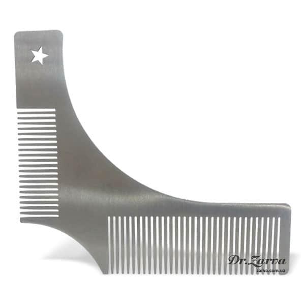 Расческа для моделирования бороды из нержавеющей стали SHAPING SHAVING COMB