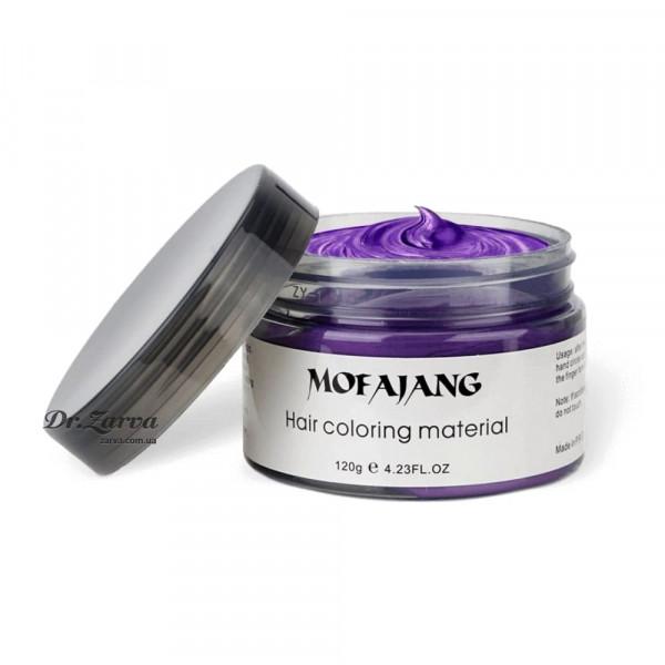 Забарвлюючий крем віск для волосся фіолетовий PURPLE Mofajang 120 мл