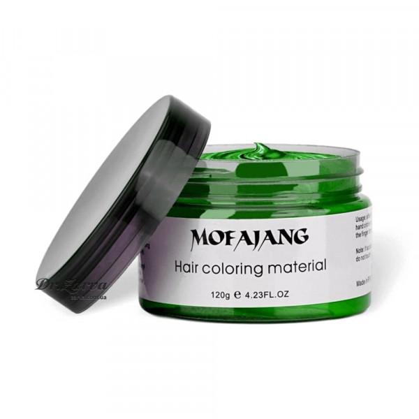 Забарвлюючий крем віск для волосся зелений GREEN Mofajang 120 мл