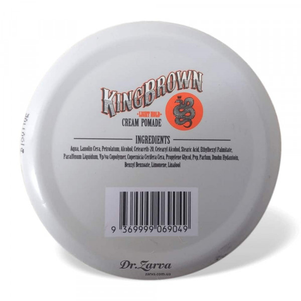 Крем для укладки волос King Brown CREAM POMADE 75 мл