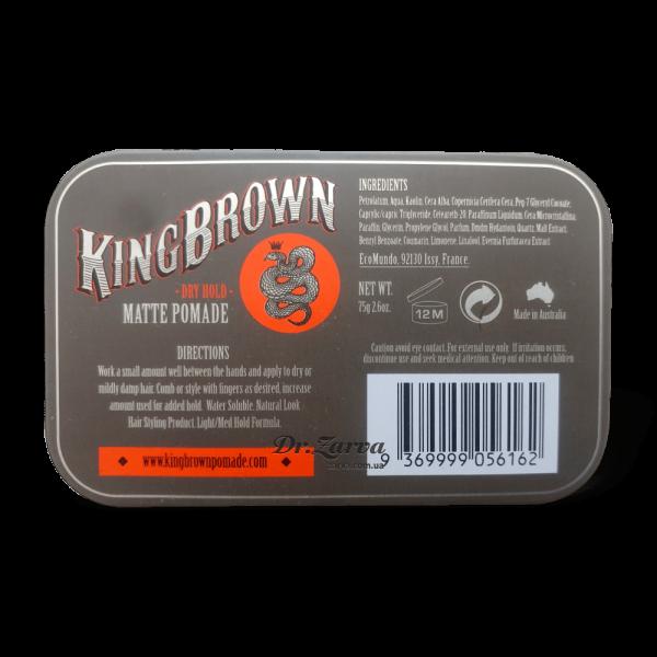 Помада для укладки волос King Brown MATTE Pomade 75 мл