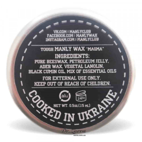 Воск для усов Manly Wax MAGMA 30 мл