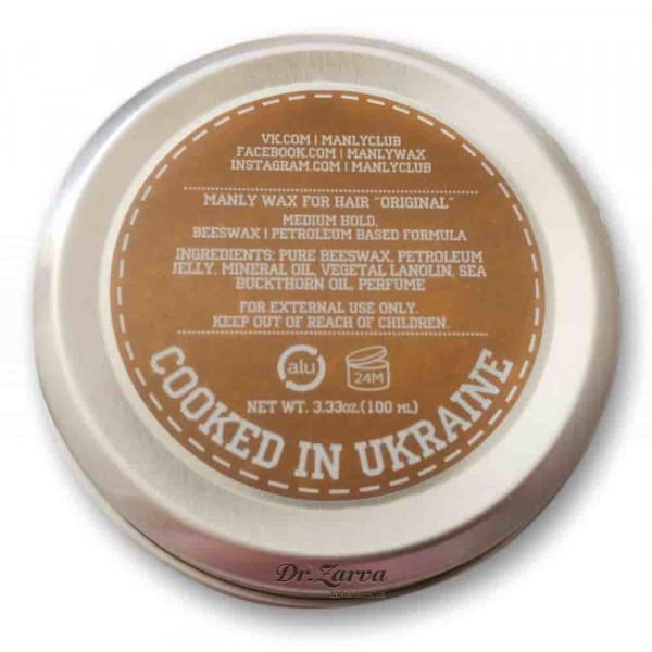 Воск для укладки волос Manly Wax ORIGINAL средней фиксации 100 мл
