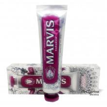 Зубная паста Marvis KARAKUM Limited Edition Toothpaste 75 мл