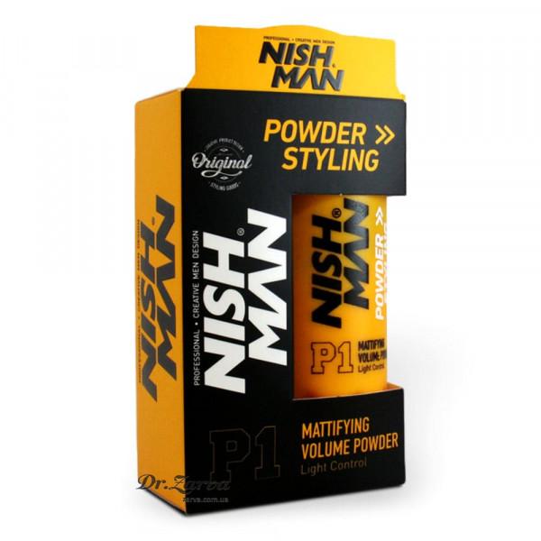 Пудра для укладки волос Nishman STYLING POWDER 20 г