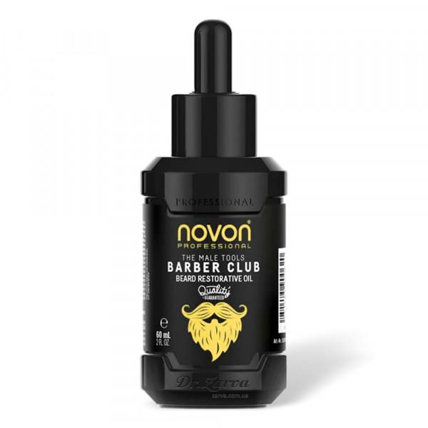 Масло для бороды Novon Barber Club BEARD RESTORATIVE OIL 60 мл