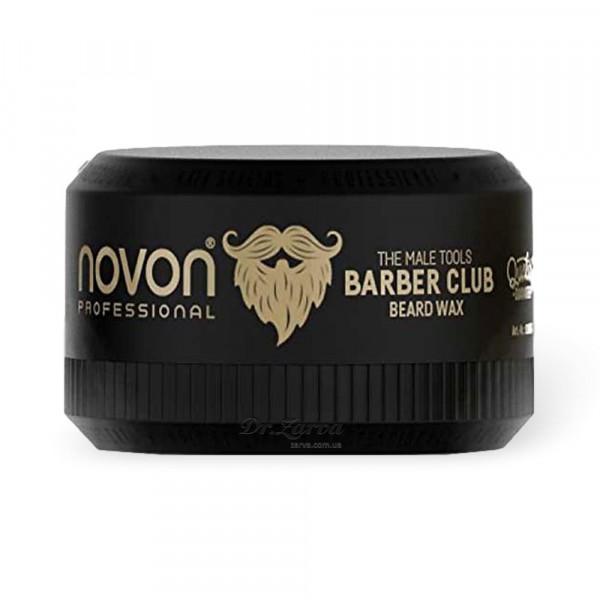 Воск для бороды и усов Novon Barber Club BEARD WAX 50 мл