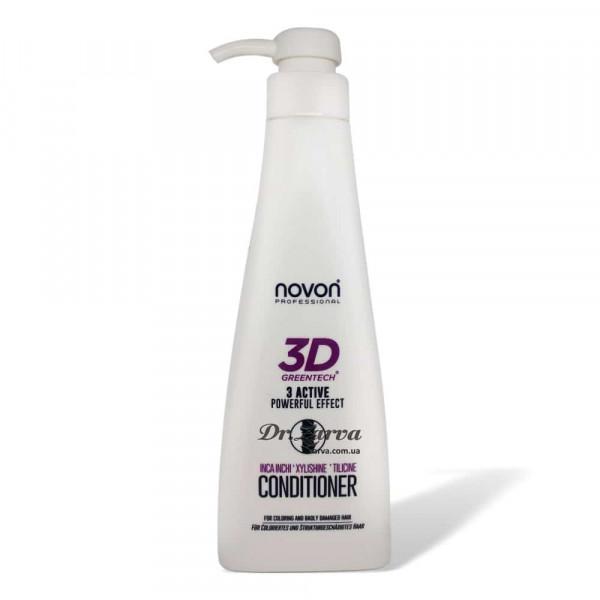 Кондиционер для поврежденных и окрашенных волос Novon 3D HAIR CONDITIONER 500 мл