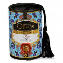 Натуральне оливкове мило Olivos Ottoman Bath CINQUE 2 x 100 г