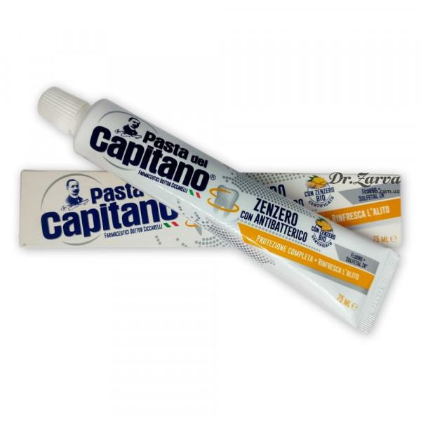 Зубная паста Pasta del Capitano ZENZERO (имбирь) антибактериальная 75 мл