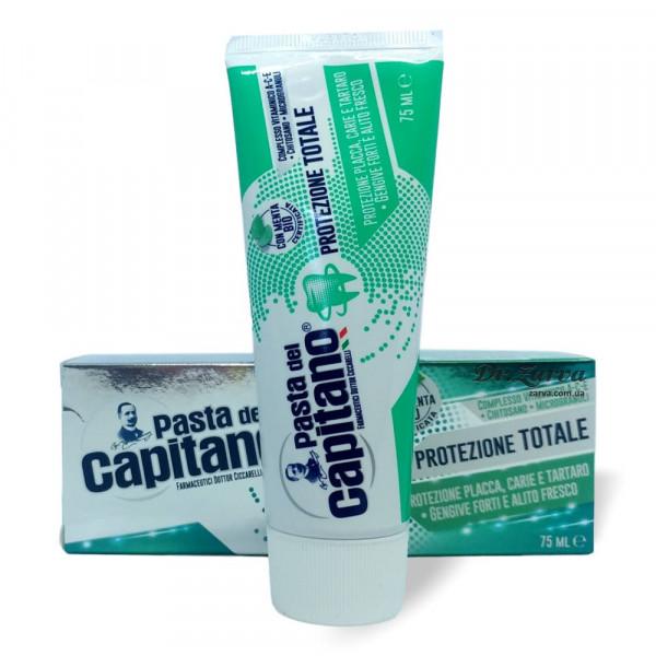 Зубная паста Pasta Del Capitano TOTAL PROTECTION всеобщая защита 75 мл