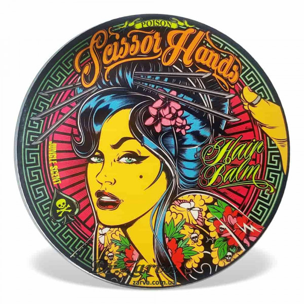 Бальзам для укладання волосся Scissor Hands POISON 115 мл