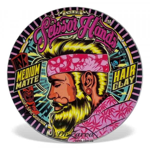 Глина для укладки волос Scissor Hands ANLER 115 мл