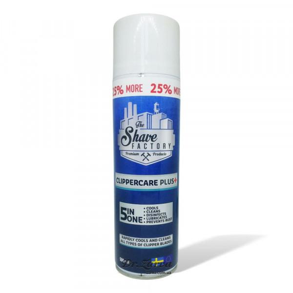 Спрей для смазки и дезинфекции машинок для стрижки 5 в 1 CLIPPERCARE PLUS The Shave Factory 500 мл